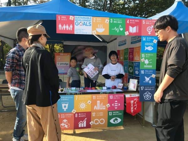 LET'SGO万博 SDGsピンバッジ