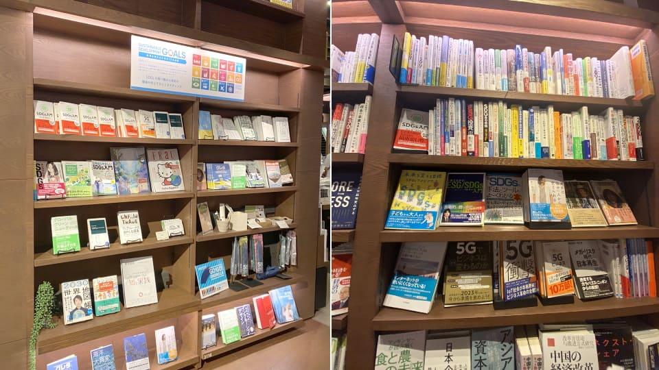 梅田蔦屋書店SDGsの本のお取扱い