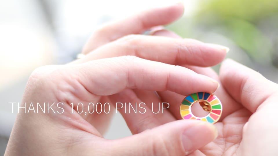 SDGsピンバッジ正規品【joinsdgs】1万個達成